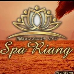 Spa Riang-リアン-
