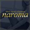 aroma relaxation naroma