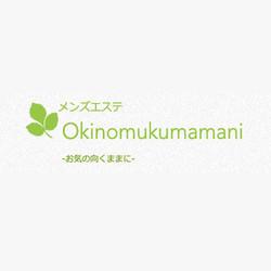 Okinimukumamani-お気の向くままに-