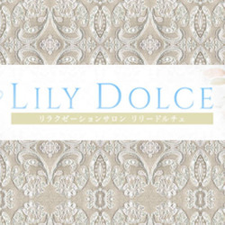 LILY DOLCE(リリードルチェ)