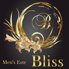Men's Este Bliss