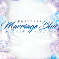 Marriage Blue マリッジブルー