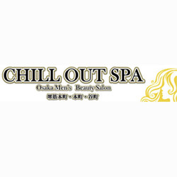 CHILL OUT SPA