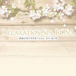 Relaxation Spa ROSA