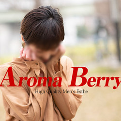 AromaBerry