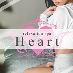 Relaxation SPA Heart